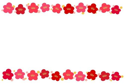 Plum blossoms Frame 2
