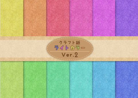Kraft paper ver.2 light color