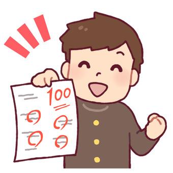 100点のテストを持つ学生