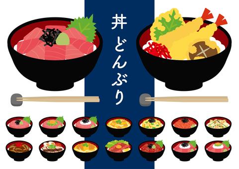 Various sets of bowls