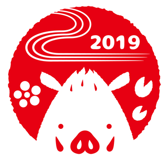 亥ハンコ2019-赤3