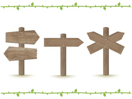 Wooden signboard 4
