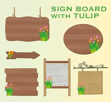 wood plate tulip