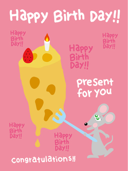Birthday card mouse