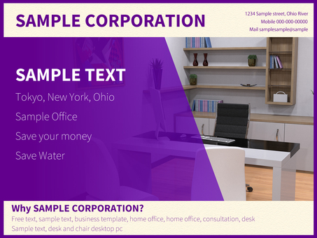 Business template office photo example