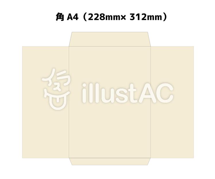角A4封筒各種展開図-実寸のイラスト