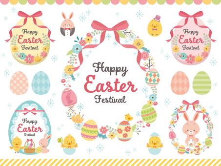 Easter egg-shaped heading set