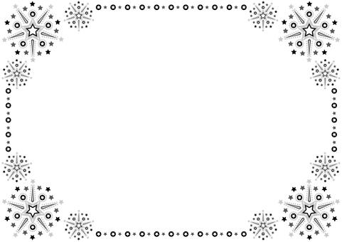Frame - kira stars - black