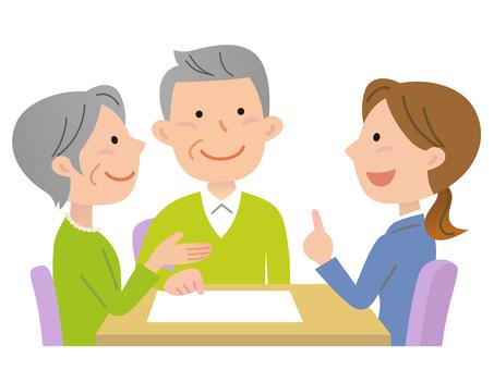 51119. Serving Senior Couple 2