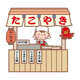 Stall (Takoyaki)