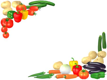 Variety of vegetables _ Frame _ 0002