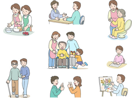 Welfare care rehabilitation caregiver illustration