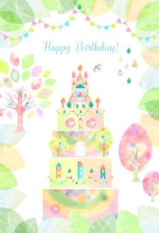 生日贺卡2