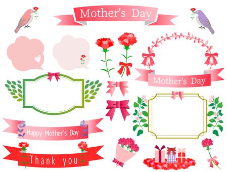 Mother's Day Frame Set