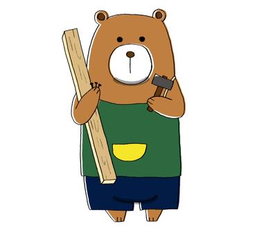 Bear, DIY