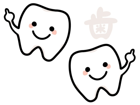 Tooth pointing / pointer