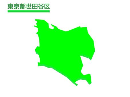 Setagaya Ward 2