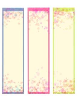 Strip Cherry Blossoms Frame 2