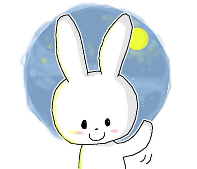 晚安兔子和月亮