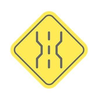 Sign (road width)