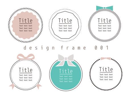 Design Frame 001
