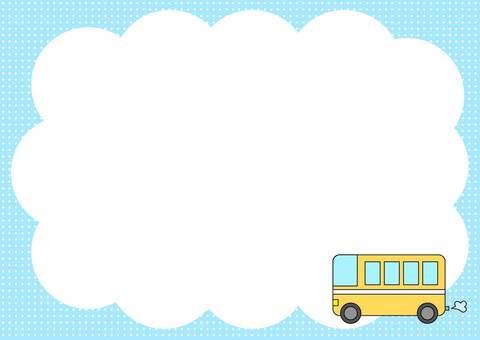 버스 프레임
