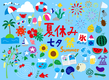 Summer hand drawn illustration assortment