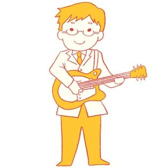 기타 소년