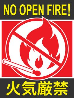 Fire prohibition 5b