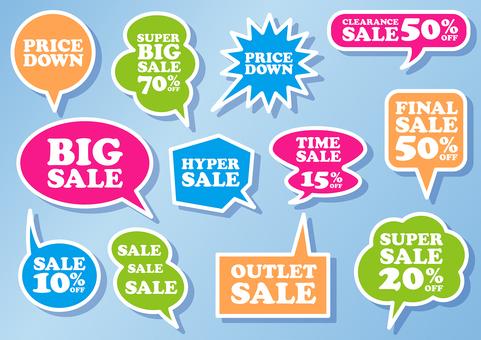 Bargain sale balloon set 01