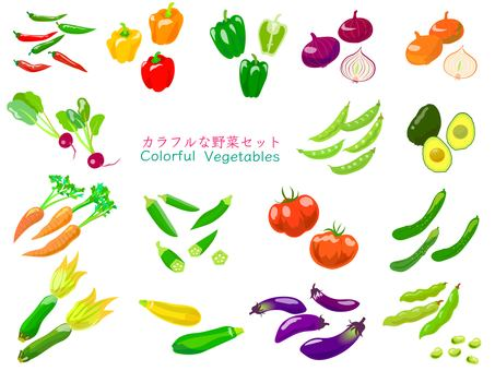 Colorful vegetables set