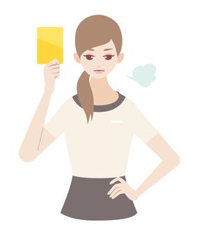 미용사 옐로우 카드를 발행