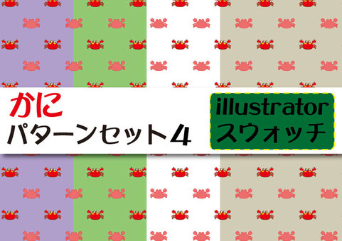 Crab pattern set 04