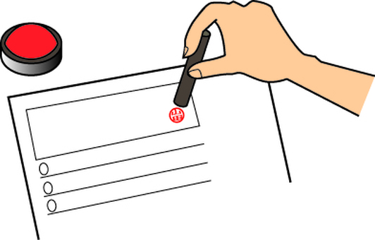 Paper seal impression sign sign contract negotiation