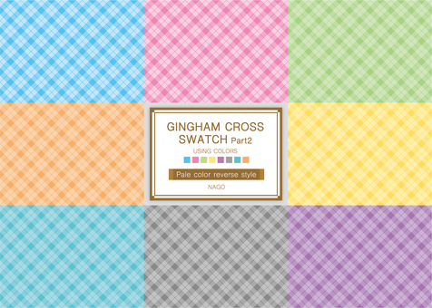 Gingham Cross Swatch part 2