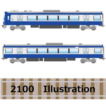 Series 2100 train Keihin Express 2