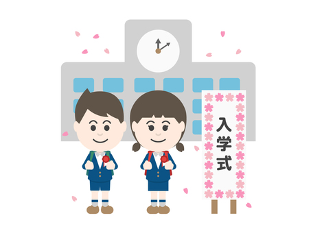 Elementary school entrance ceremony (man and woman)