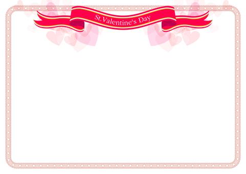 Valentine Material 64