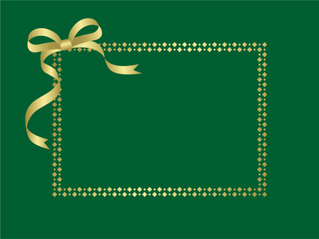 Glitter card green