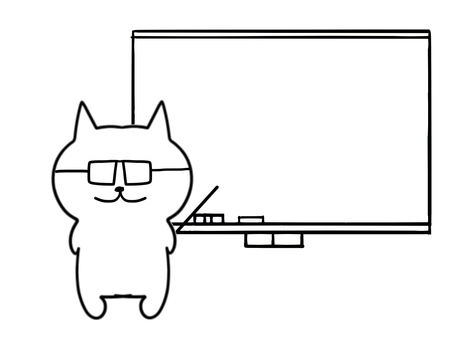 Teacher 1 for printing with blackboard