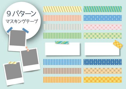 Masking pattern set 1