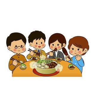 Pot cuisine 3