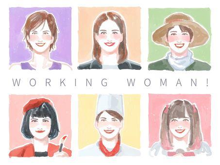 水彩風格的臉圖標設置2的職業女性