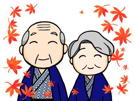 老夫婦 紅葉