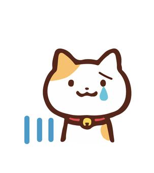 아이콘 고양이 우는