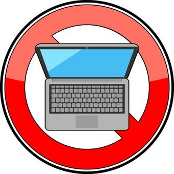 筆記本電腦使用禁止標誌
