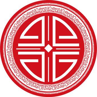 Chinese Chinese icon