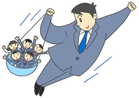 Organizational leader.2