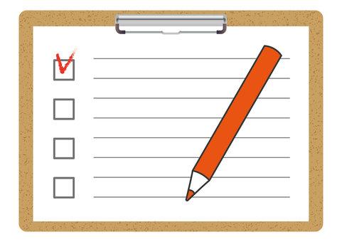 서명 판 01_16 (빨간색 연필)