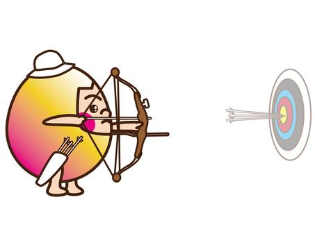 Sister / Archery